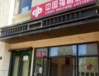 出售东郊核心地段+成熟社区合能十里锦绣+商铺+业态