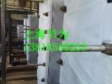 板式换热器保温套厂家方便检修清洗