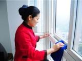 下城區專業家庭深度保潔 擦玻璃 鐘點工 開荒保潔