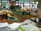 丰台正规底商临街门面证件齐全果蔬店整体优惠转让