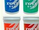 赛柏斯XYPEX防水涂料哪家便宜找雨晴防水包工包料