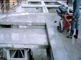 淄博混凝土墙体楼梯天窗切割开口混凝土拆除清运