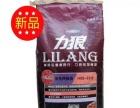 力狼牛肉味猫粮每斤8元送货10kg20斤一袋130