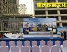 重庆P3高清屏/户外防水屏出租/透明屏冰屏租赁/弧形屏地砖屏