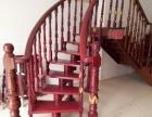 世佳实木楼梯扶手,红橡木,橡胶木,榉木,荷木