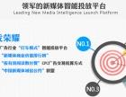 武汉聚众淘电商全网推广服务商