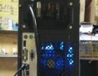 I7 游戏主机