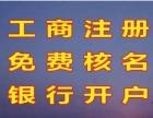 北京辦理搬家工商營業執照/北京朝陽搬家營業執照代辦
