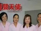 星级专业的月嫂培训,催乳师培训,母婴护理培训