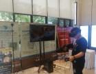 苏州游乐道具租赁9D蛋椅虚拟现实 真人抓娃娃机庆典道具