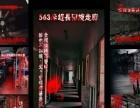 好消息冯小刚电影公社享福利活动启动有便宜占了