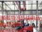 漳州到河北货运直达物流专线
