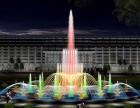 菏泽广场喷泉设计菏泽音乐喷泉厂家菏泽喷泉公司