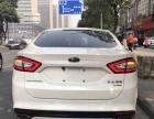福特蒙迪欧2013款 致胜 2.3 自动 豪华型 可以按揭支持4