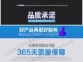 常林股份 SQ6.3 起重机  (全新升降机设备)