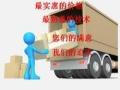 扬州市家具配安维一站式服务