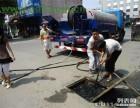 徐州市鼓楼区堤北管道疏通公司