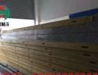 专业设计安装水果保鲜冷库安徽省安庆市冷库厂家