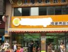 五大社区独/家经营母婴店转让(今、天个人推/荐3)