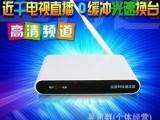 正品批发 爱播A3 高清网络数字电视机顶盒子硬盘播放器无线wif