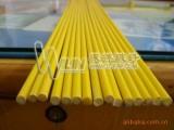 供应玻璃纤维杆 玻璃纤维棒 图