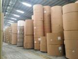 山东哪里有供销精品文化印刷用纸 青州轻型纸