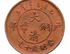 泉州个人交易古钱币