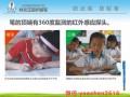 广州有卖林文正姿护眼笔吗?正品多少钱?