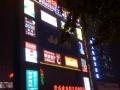 出租诸河路滏瑞特时代广场 摊位柜台 15平米