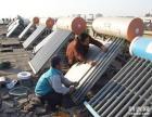 苏州太阳能维修 维修太阳能水箱无法上水或者无法上满水