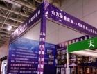 烟台三石活动公司桁架舞台拱门等物料道具可租可售