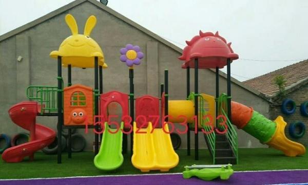 滑梯淘气城堡蹦床课桌椅健身器材床铺幼儿园全部配套设