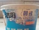 不同规格纸杯纸碗加工找西安洁阳纸杯厂
