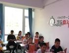 启智教育学校出租教室 写字楼 200平米