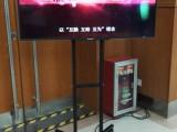 供应广州液晶电视出租高清液晶电视出租佛山液晶电视出租