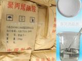 聚丙烯酰胺PAM1000万阴离子絮凝剂聚丙烯酰胺厂家