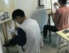 郑州素描,水彩培训学校,素描培训班,水彩包学会