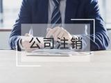 武汉变更法人 公司变更办理机构