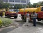 无锡滨湖区污水管道疏通工厂污水管道阴沟疏通