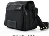 北京背包廠電腦包定制雙肩包送樣上門打樣定做