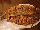 鱼魅烤鱼主题餐厅加盟