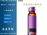 南京黑莓植物口服饮品黑莓原浆口服饮品定制实力厂家