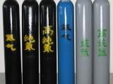 太和镇液氮 白云区液氮-广州信和气体公司