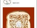 【漳州较受欢迎】闽师大学霸家教团一对一上门辅导