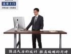 泠泠岛转角L型电动升降桌 智能调节高度升降办公台厂家直销