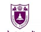 南京大学 自考本科 人力资源管理