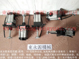 ILS系列冲床油泵维修,压榨辊气囊-冲床锁模泵 就找东永源