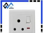 6型插座大南非墙壁插座 插座面板 墙壁开关插座