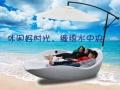 上海驰童游乐设备厂家 景区休闲船价格