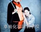北京化妆学校介绍眼影的画法及面部修饰方法